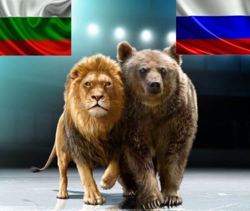 Русия-и-България