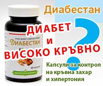 kosopad