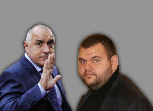 peevski_borisov