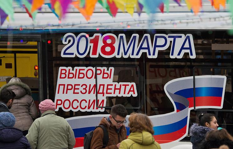 izbori v rusiya