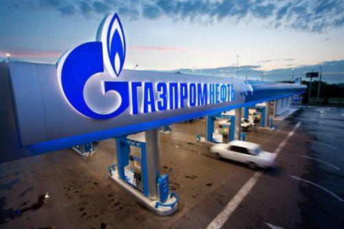 Газпром-2